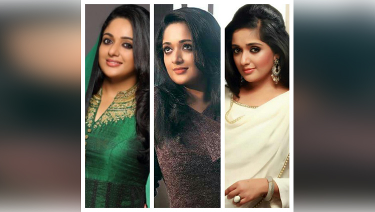 malyalam actress  Kavya madhavan happy birthday