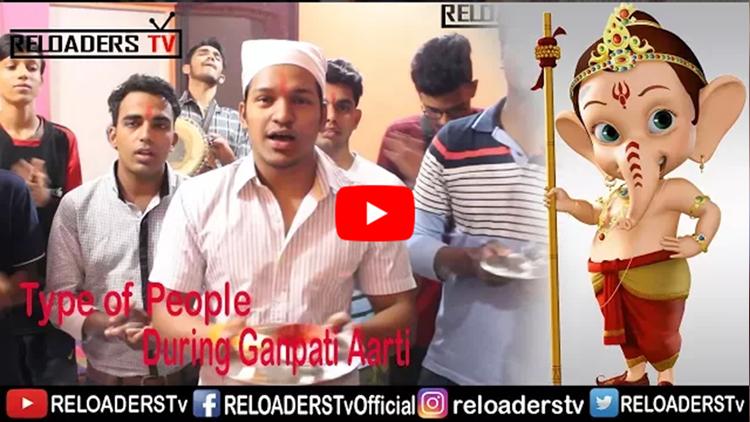 Types Of People In Ganpati Aarti Ganpati Aarti