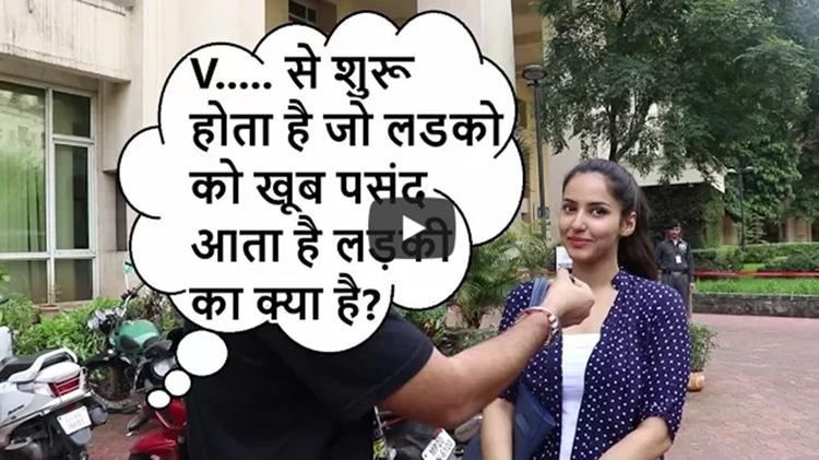 Dirty Mind Hindi Test 5 Sbrothers