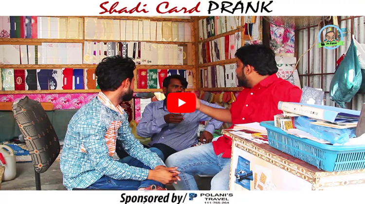 SHADI CARD PRANK By Nadir Ali In P4 Pakao 2017