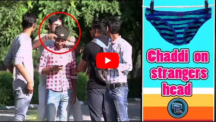 UNDERWEAR ON STRANGERS HEAD LOGON K SIR PR CHADDI PRANK