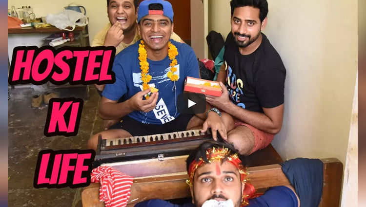 hostel ki life funny video
