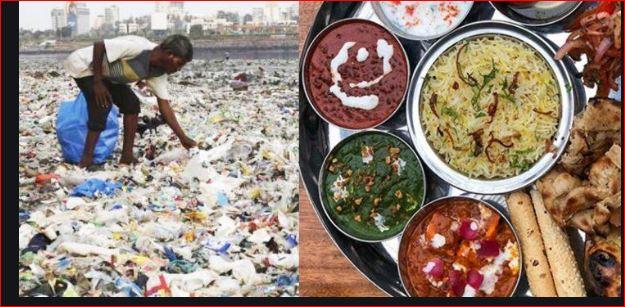India first garbage cafe in Chhattisgarh