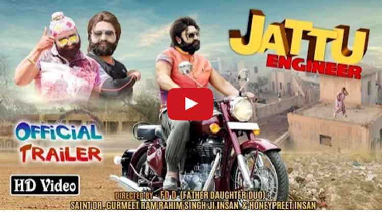 Jattu Engineer official trailer