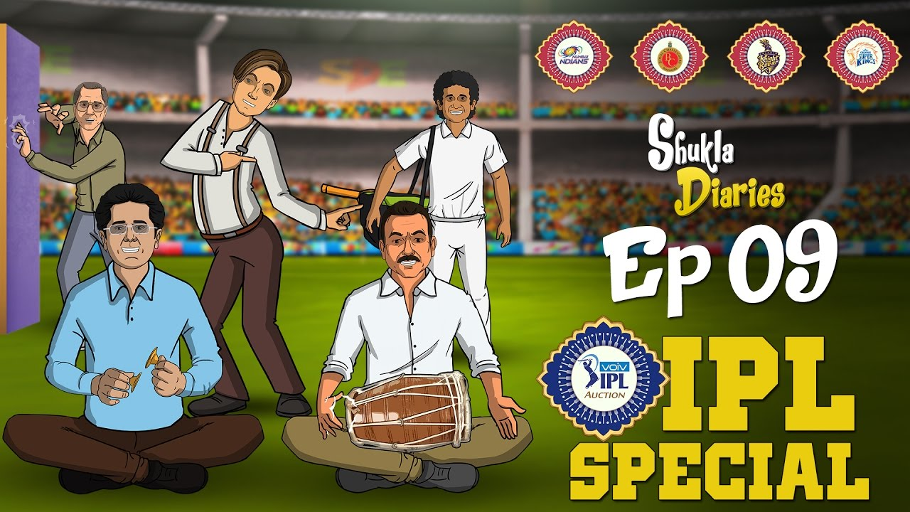 ipl special funny video
