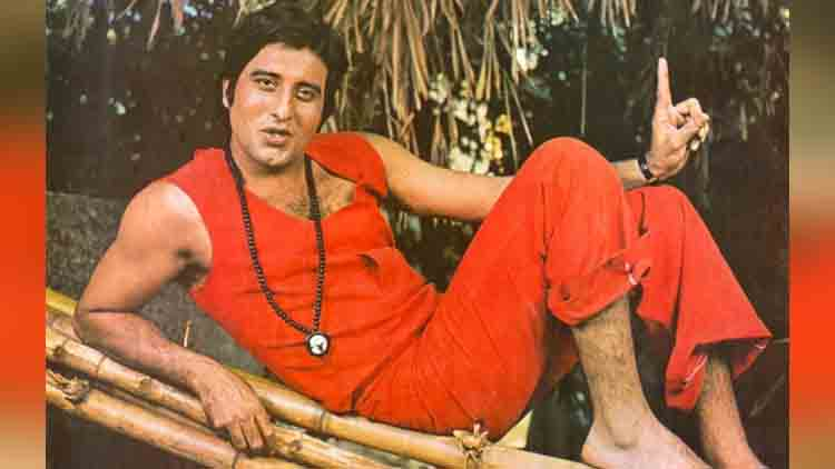 Vinod Khanna Lived With The Bad Boy Image In His Time