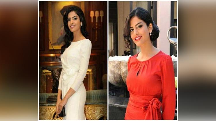 Saudi Arabia Princesses