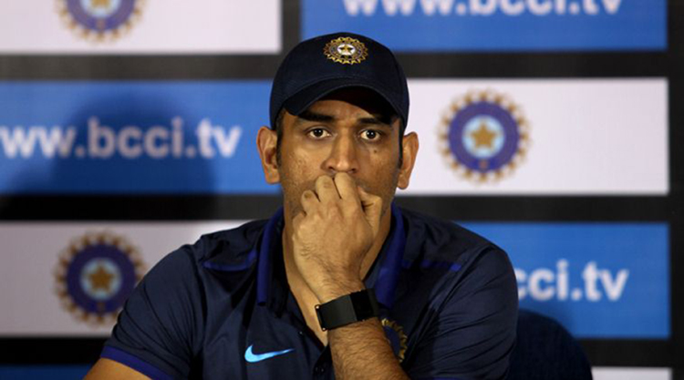 mahendra singh dhoni retirement news