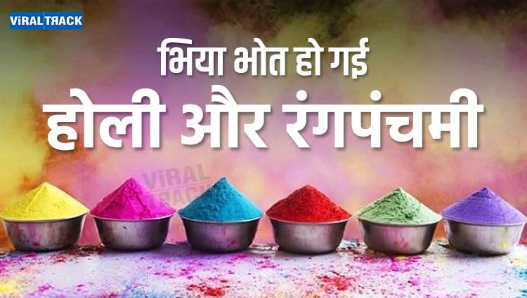 indori tadka march is last month of enjoyment for indori peoples