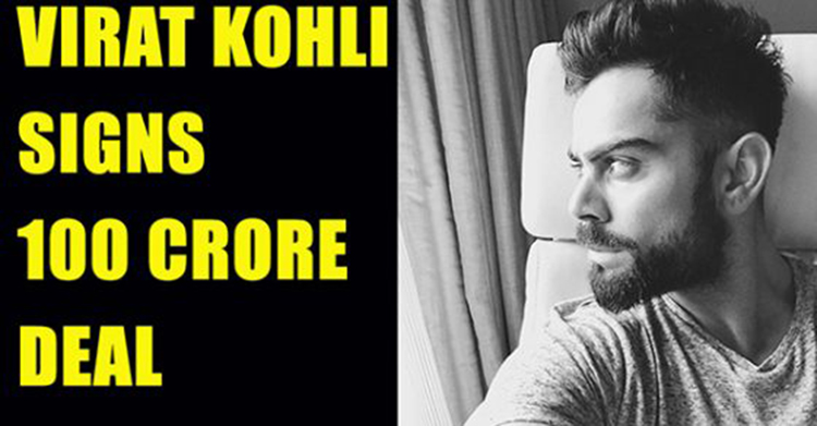 virat kohli sign 100 crore rupees deal with puma