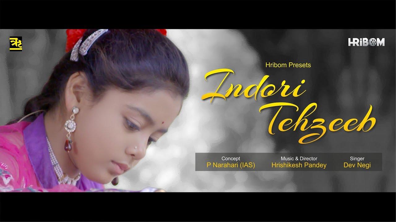 Indori Tehzeeb P Narahari IAS Dev Negi Hrishikesh Pandey