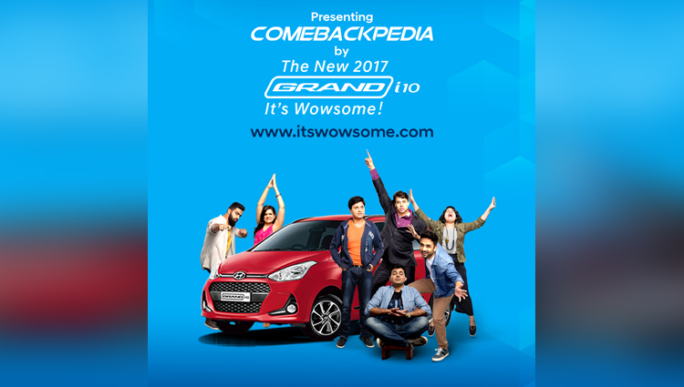 Hyundai & Comedians Collaboration Of Comeback Encyclopaedia Is Funny In All Way
