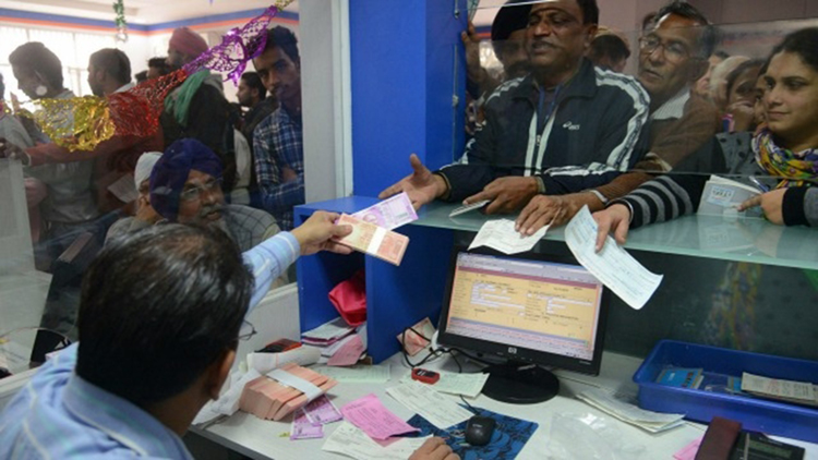 Penalty will not taken by banks on minimum balance in the account