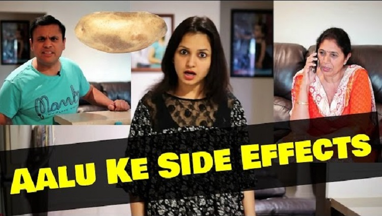 Aalu Ke Side Effects