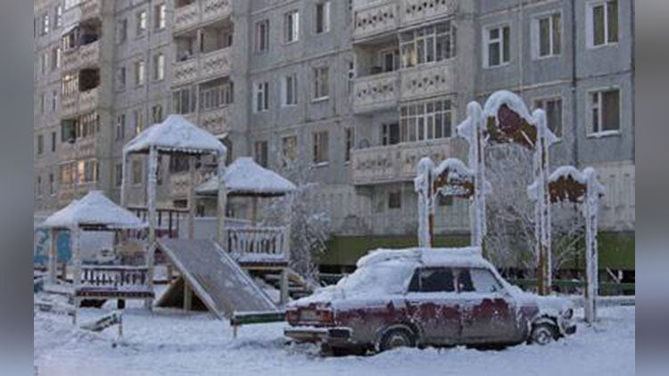 Oymyakon the coldest village on earth
